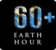 Earth Hour - L'ora della terra