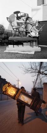 """Festival internazionale di fotografia """"Photo open up"""" 2020"""