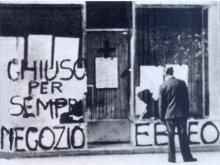 """Mostra """"Padova. Le Leggi Razziali. Lo Sterminio"""""""