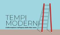 """Ciclo di incontri """"Tempi moderni"""""""
