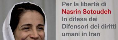 """Convegno """"Per la libertà di Nasrin Sotoudeh - In difesa dei Difensori dei diritti umani in Iran"""" 380 ant"""