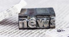 Immagini Ufficio Stampa : Ufficio stampa comune di padova